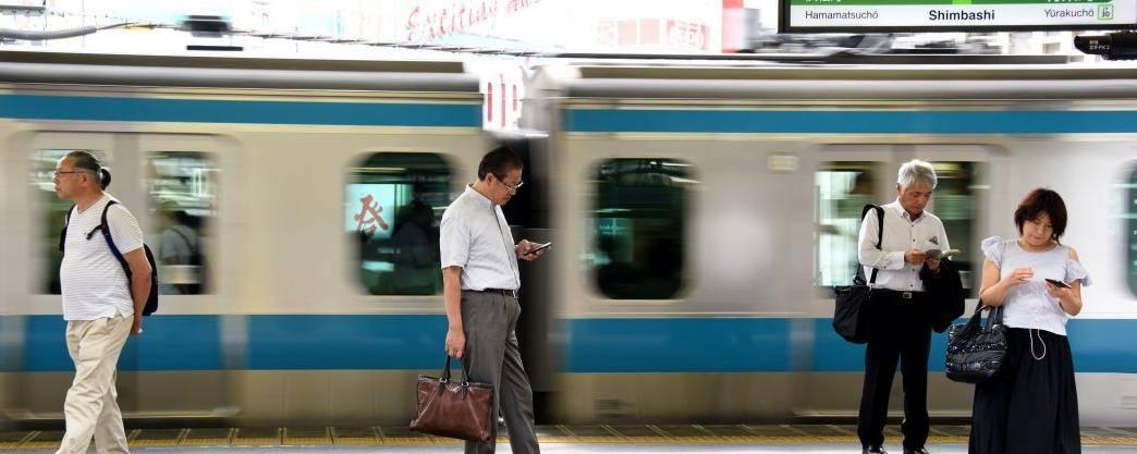 teletravail japon