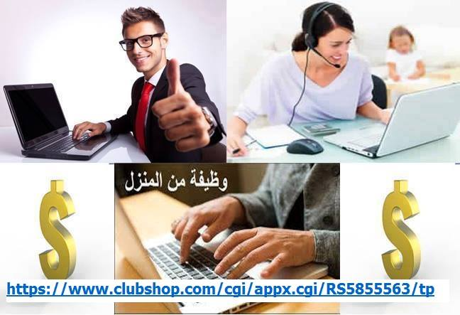 travail a domicile 2015 tunisie