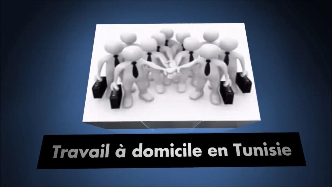 travail a domicile en tunisie